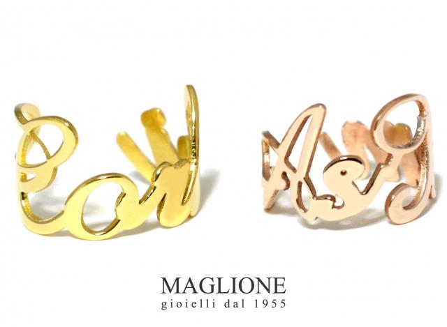 Anello personalizzabile con nome in acciaio anallergico bianco giallo o rosa