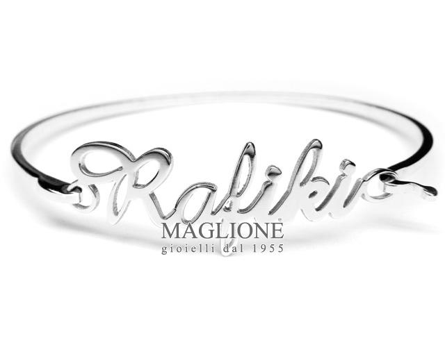 Bracciale con nome personalizzabile in acciaio anallergico bianco giallo o rosa