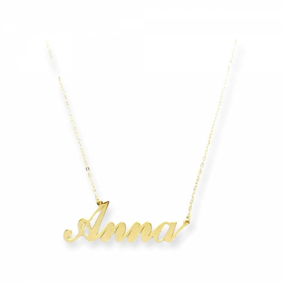 Collana con nome personalizzabile in oro 18kt